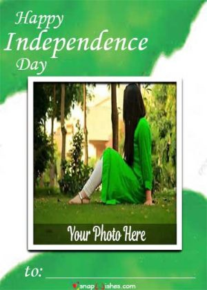 14th-August-Pakistan-Images-With-Name