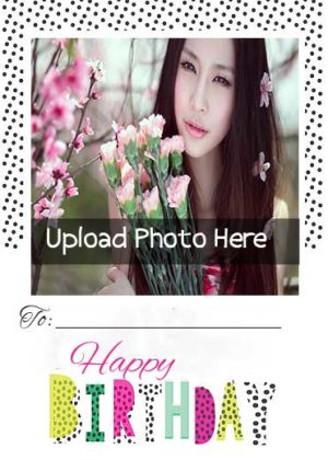 Cool-Birthday-Card-Maker-with-Photo