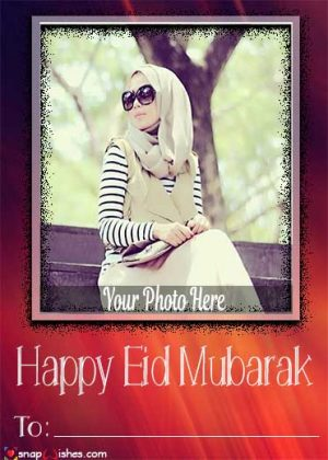 Eid-ul-Adha-Photo-Editor