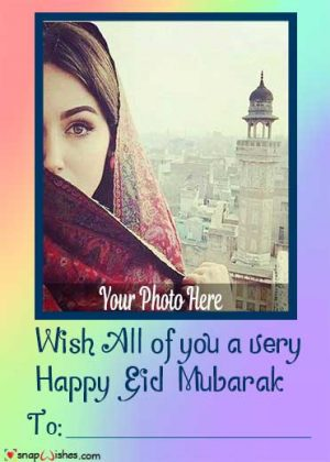 Eid-ul-Adha-Photo-Frame