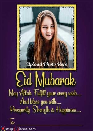 Elegant-Eid-Wish-Snap-Card-with-Name