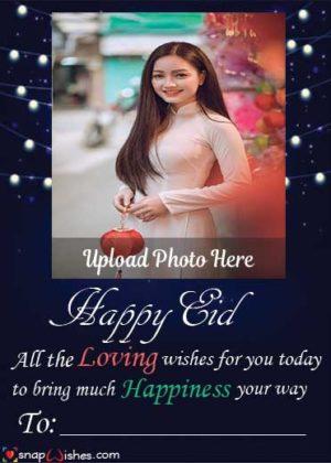 Happy-Eid-Mubarak-Snap-Wish-Card
