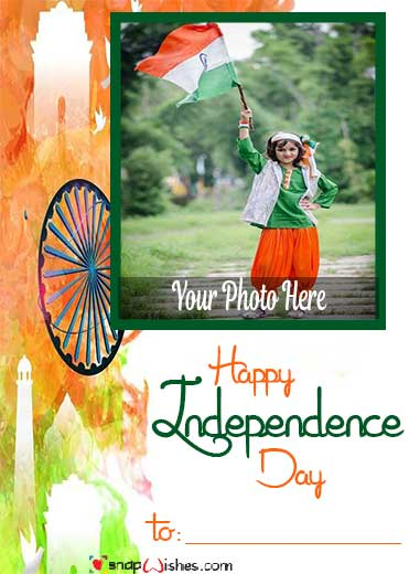 Independence-Day-Images-hd-with-Name