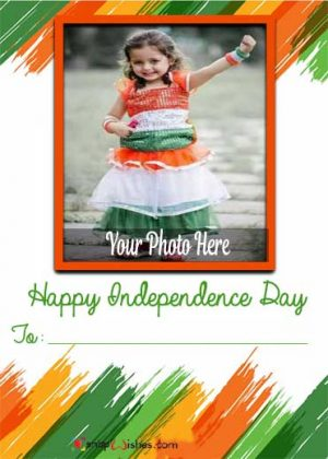 Independence-Day-India-Photo-Frame-Download