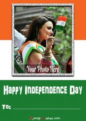 Indian-Republic-Day-Photo-Frame-Online