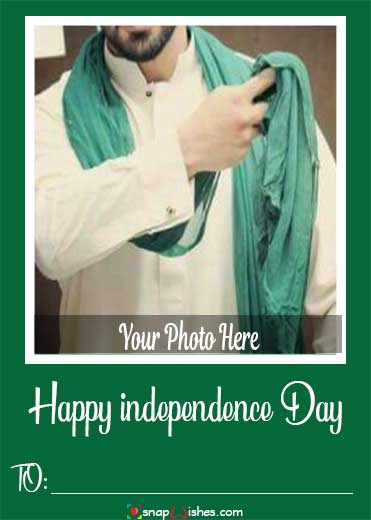 Pakistan-Independence-Day-Greeting-Cards-Images-With-Name