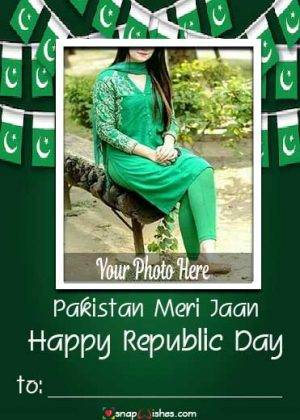 Pakistan-Independence-Day-Greetings-Images-With-Name