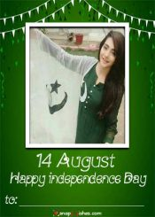 Pakistan-Independence-Day-Messages-Images-With-Name