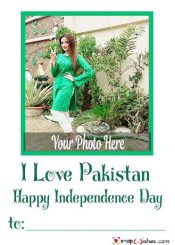 Proud-Pakistani-Independence-Day-Images-With-Name