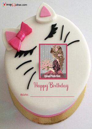 birthday-cake-photo-editing-online-free