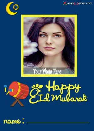eid-card-with-name-generator