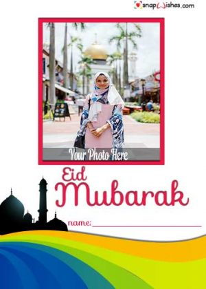 eid-mubarak-card-with-my-photo