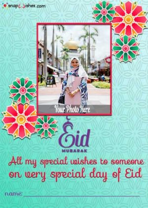 eid-mubarak-online-greeting-cards