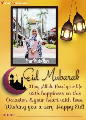 happy-eid-mubarak-card-with-photo
