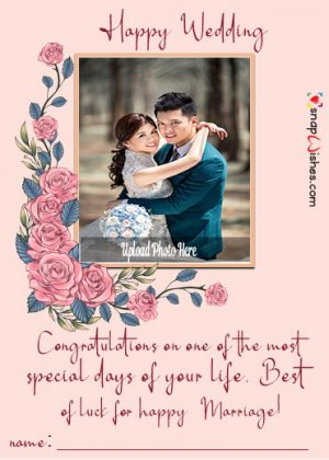 happy-wedding-photo-card-with-name