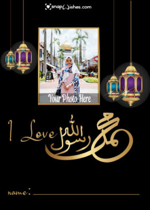 i-love-muhammad-photo-card