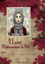 i-love-muhammad-saw-image-photo-frame