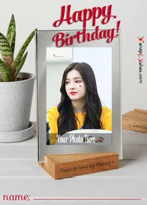 magic-photo-editor-online-for-birthday