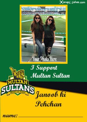 multan-sultan-photo-card-psl-2020