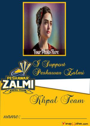 peshawar-zalmi-photo-card-PSL-2020