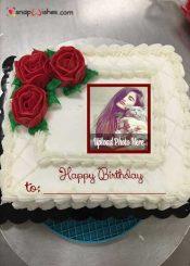 photofunia-birthday-cake-with-photo